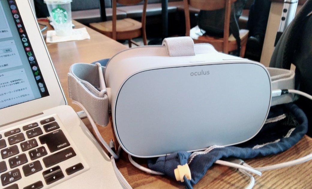 oculusとmatterport